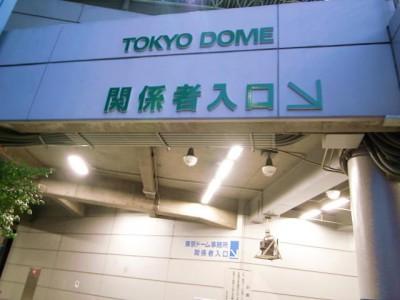 dome00